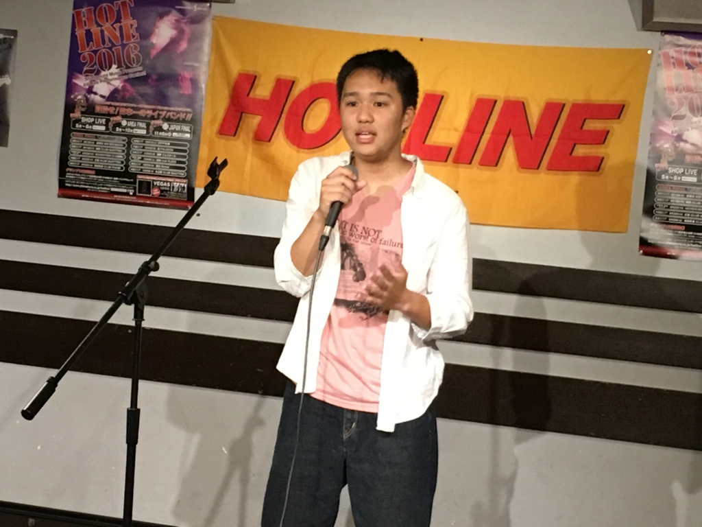 f:id:shima_c_tsudanuma:20160707121950j:plain
