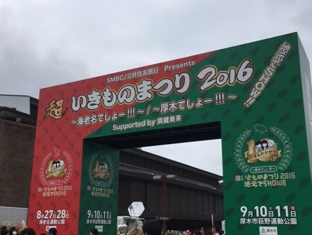 f:id:shima_c_tsudanuma:20170405160351j:plain