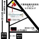 f:id:shima_c_tsudanuma:20170907204949p:plain