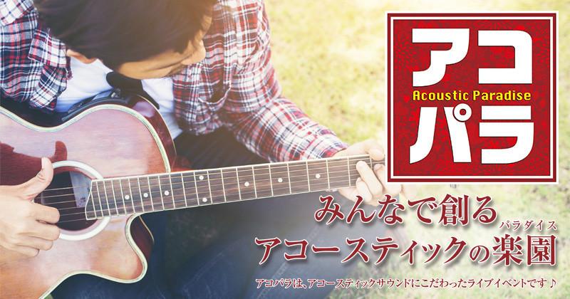 f:id:shima_c_tsudanuma:20180116183754j:plain
