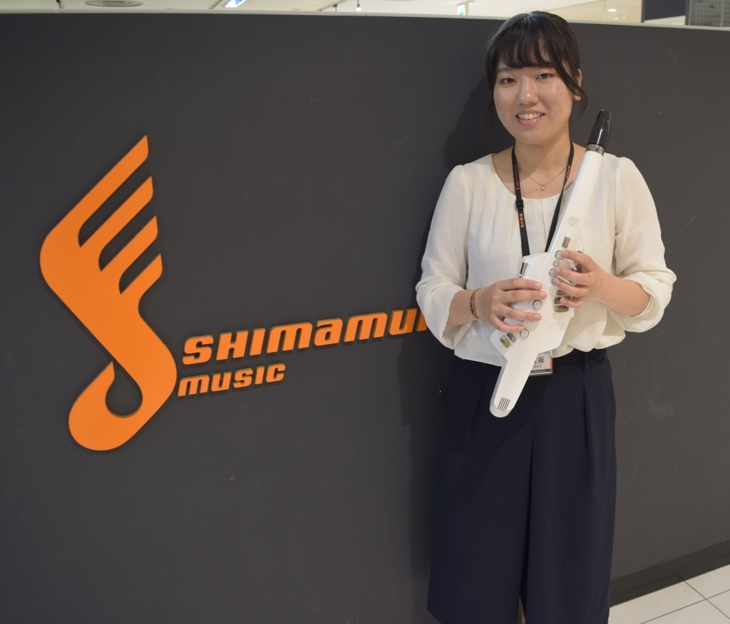 f:id:shima_c_tsudanuma:20180520141150j:plain