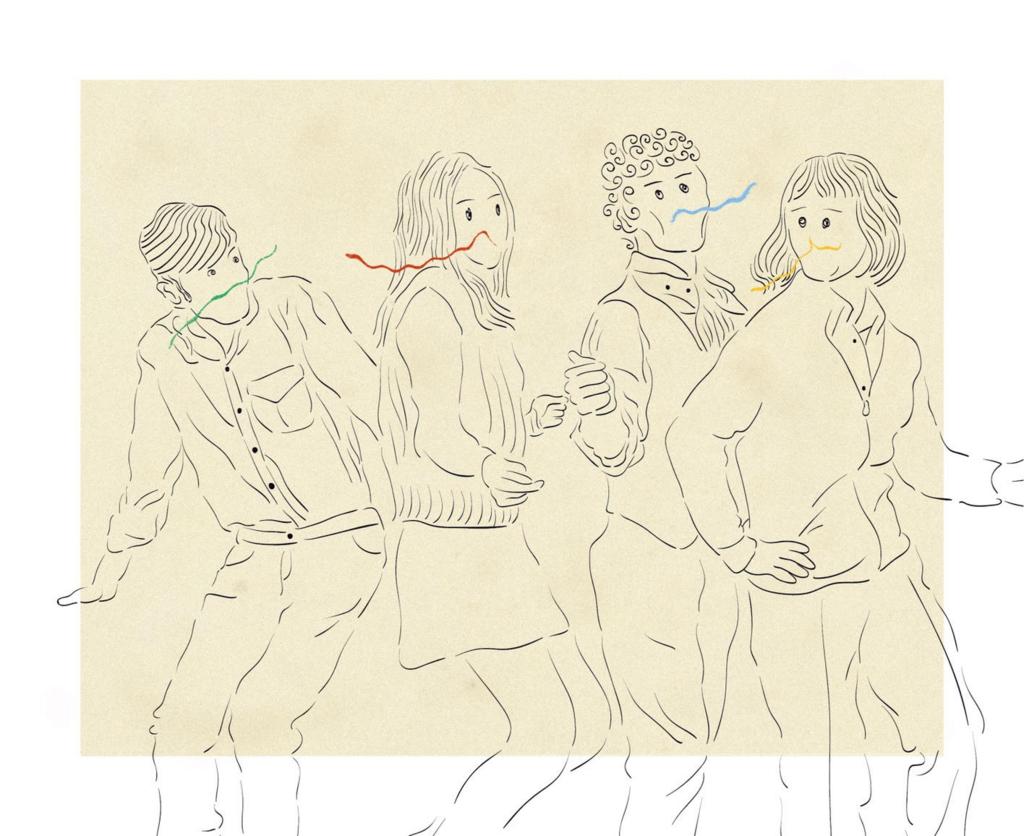 f:id:shima_c_tsudanuma:20180728192024j:plain