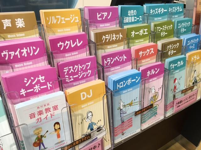 f:id:shima_c_umeda:20151227201710j:plain