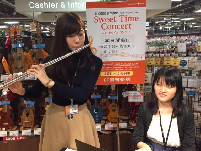 f:id:shima_c_umeda:20151230150410j:plain