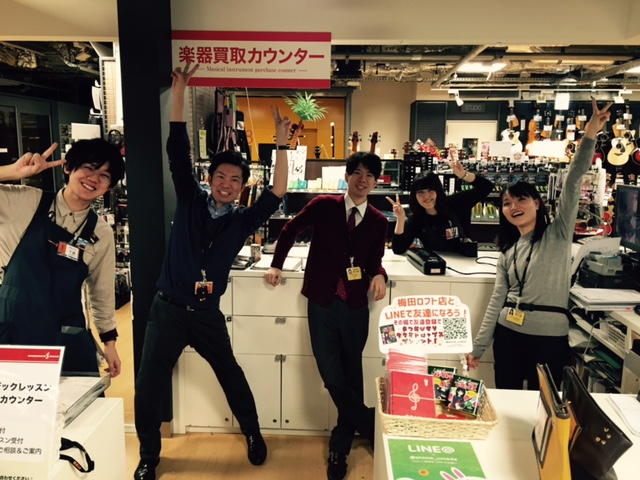 f:id:shima_c_umeda:20151231210438j:plain