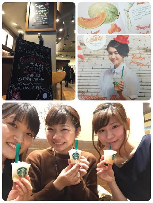 f:id:shima_c_umeda:20160407180604j:plain