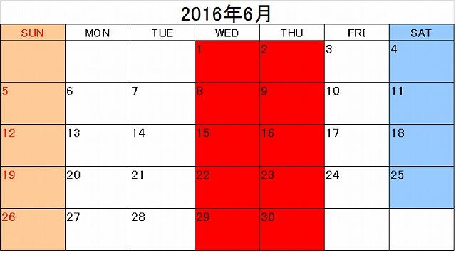 f:id:shima_c_umeda:20160603202318j:plain