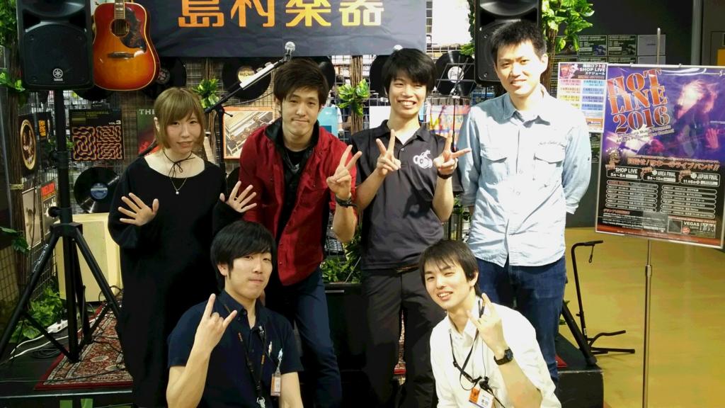 f:id:shima_c_umeda:20160618231133j:plain