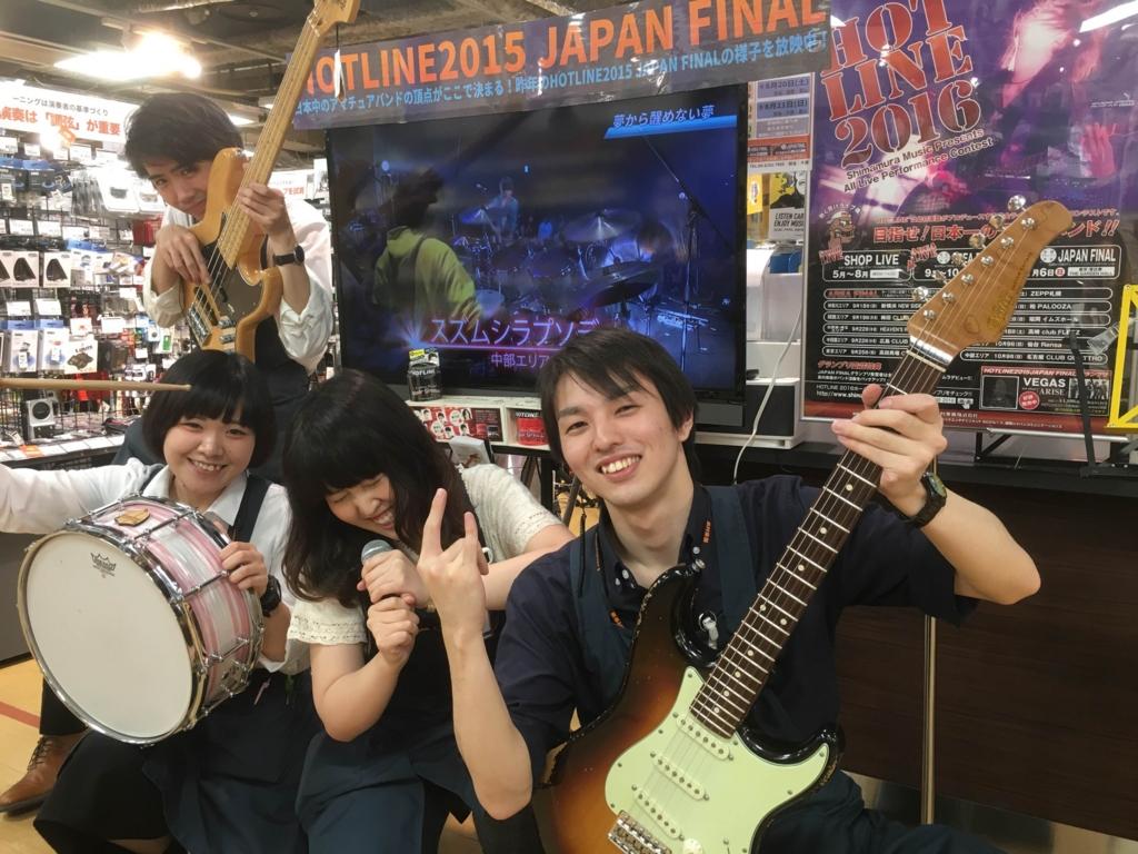 f:id:shima_c_umeda:20160628211455j:plain