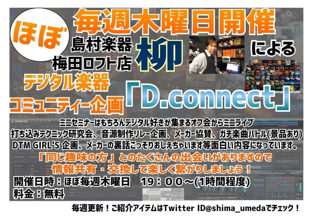 f:id:shima_c_umeda:20160714194536j:plain