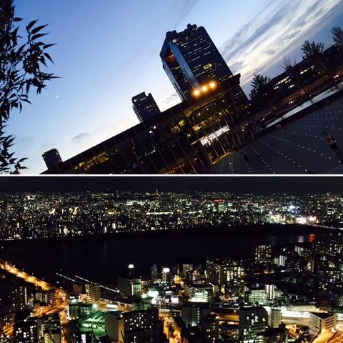 f:id:shima_c_umeda:20160720134425j:plain