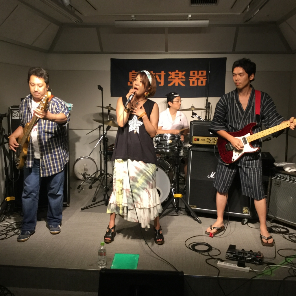f:id:shima_c_umeda:20160820225443j:plain