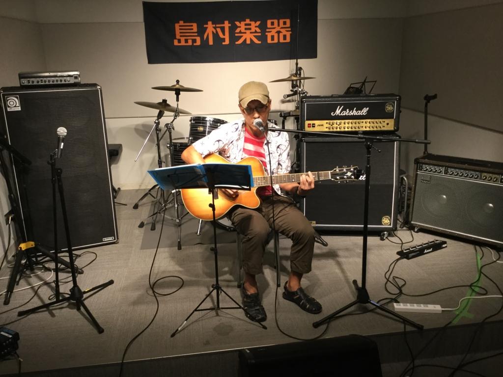 f:id:shima_c_umeda:20160820230104j:plain