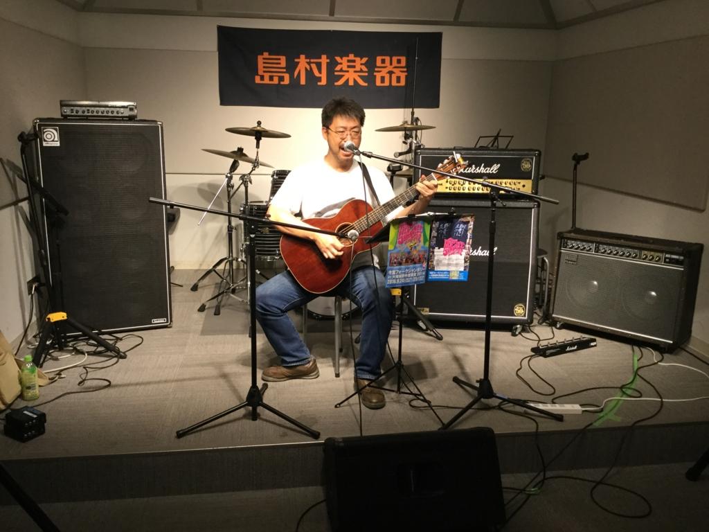 f:id:shima_c_umeda:20160820230428j:plain