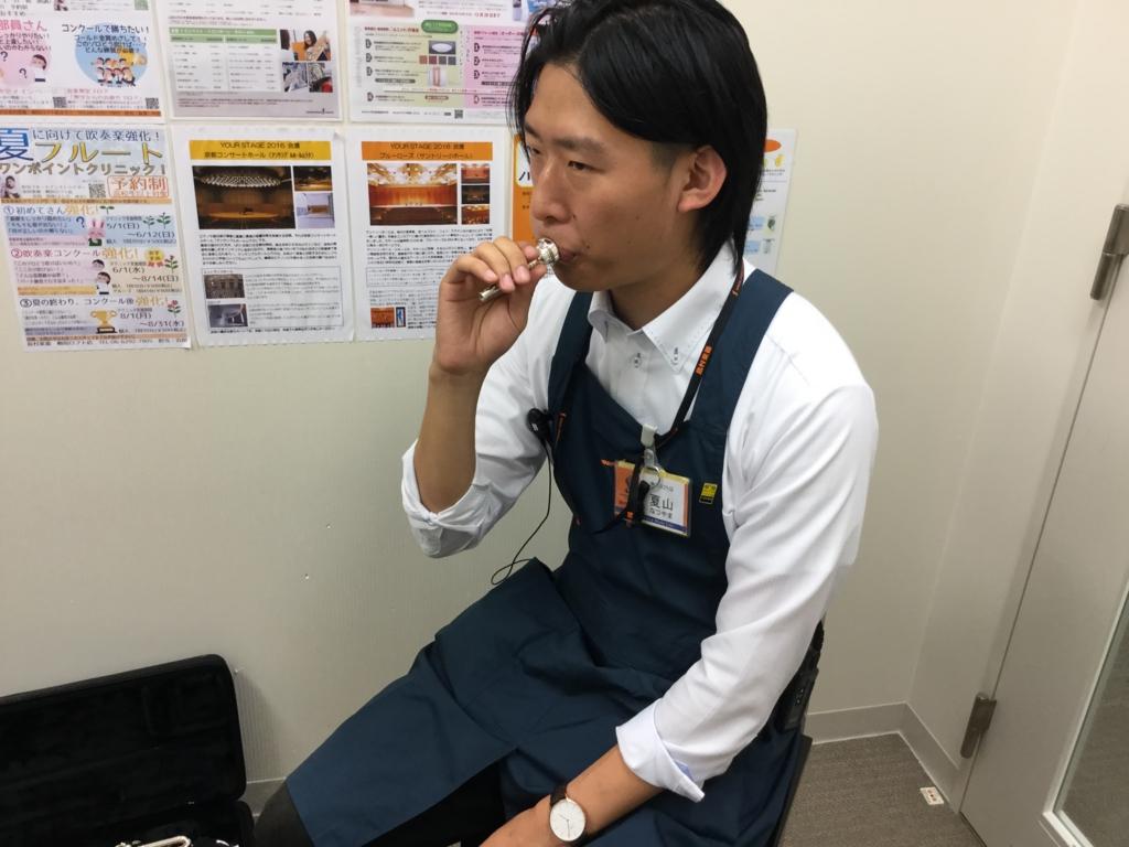 f:id:shima_c_umeda:20160821185331j:plain