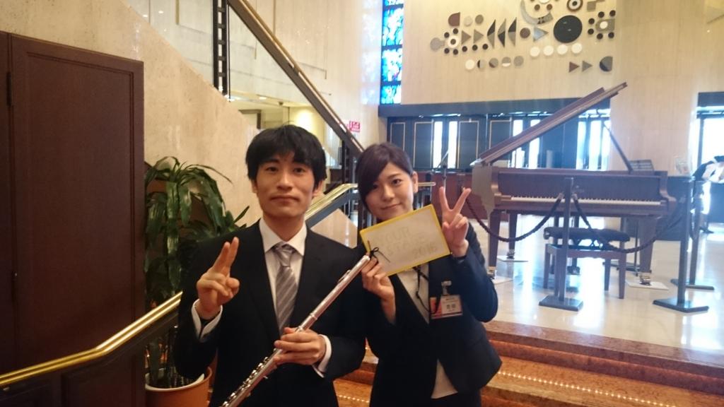 f:id:shima_c_umeda:20160824132405j:plain