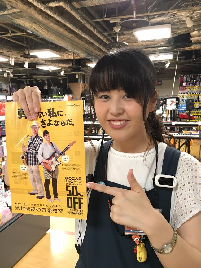 f:id:shima_c_umeda:20160908094648j:plain