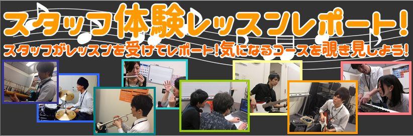 f:id:shima_c_umeda:20160918221948j:plain