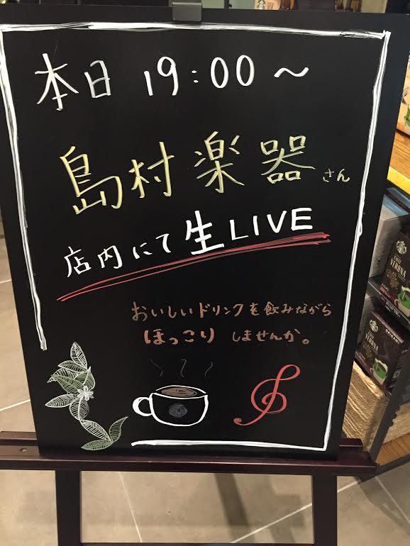 f:id:shima_c_umeda:20160924113258j:plain