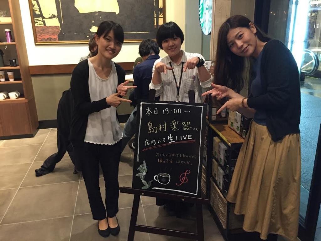 f:id:shima_c_umeda:20160924130317j:plain