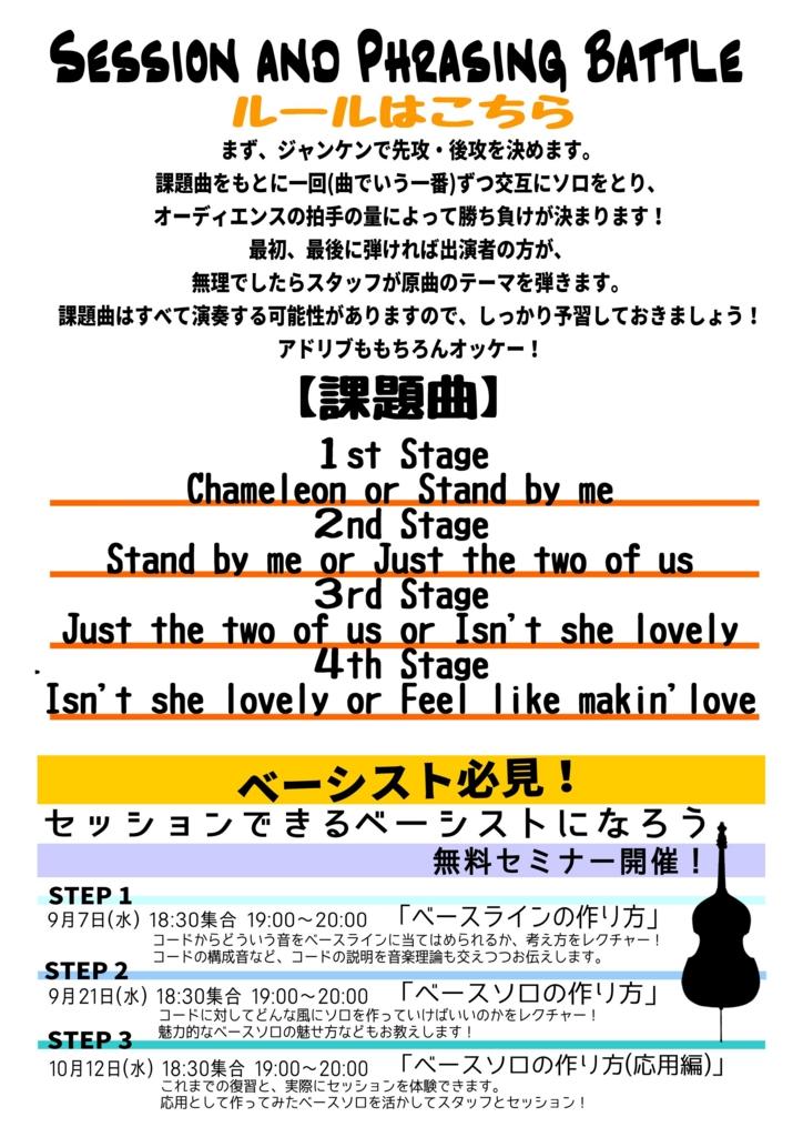 f:id:shima_c_umeda:20161022200638j:plain