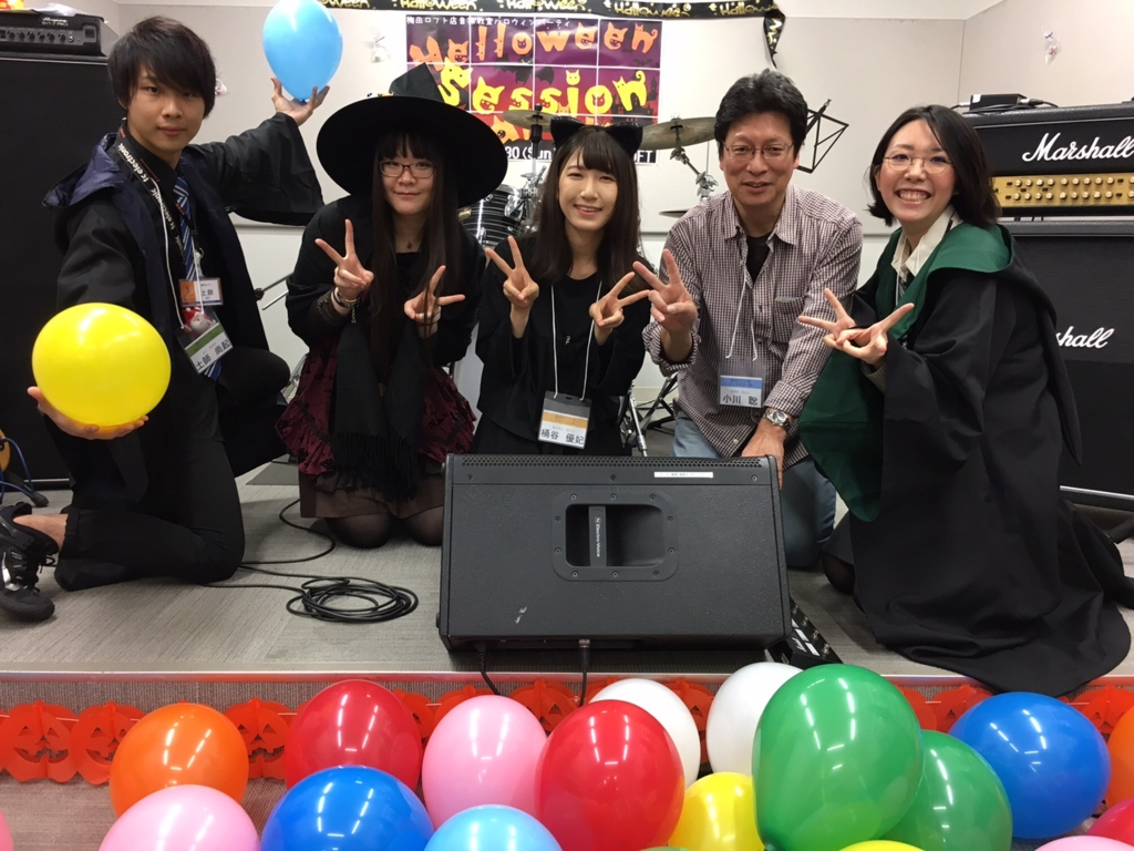 f:id:shima_c_umeda:20161109182622j:plain