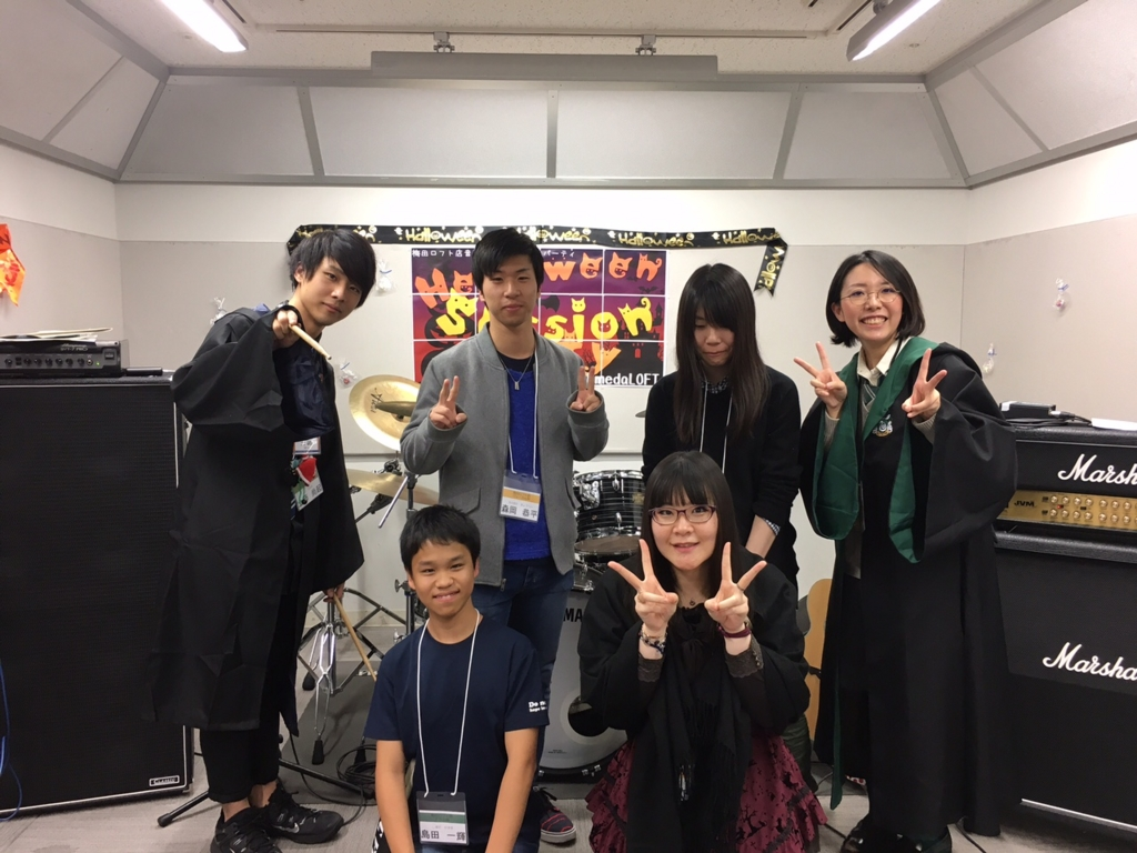 f:id:shima_c_umeda:20161109183303j:plain