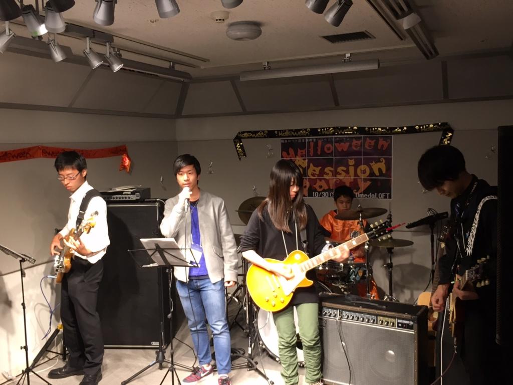 f:id:shima_c_umeda:20161109185207j:plain