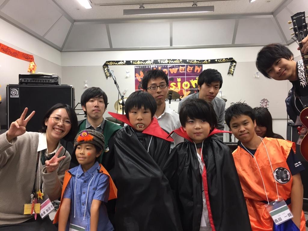 f:id:shima_c_umeda:20161109185441j:plain