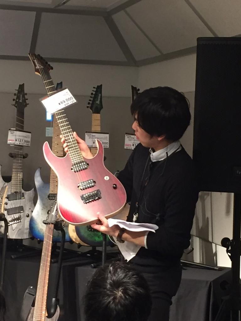 f:id:shima_c_umeda:20161219233925j:plain