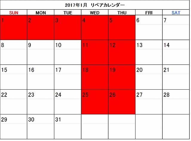 f:id:shima_c_umeda:20161226121553j:plain