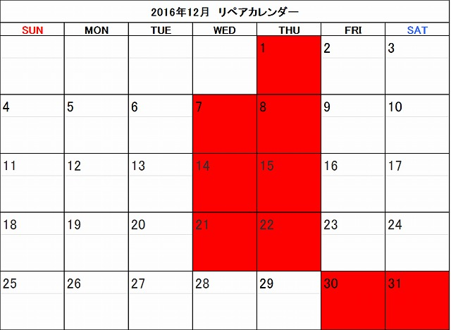 f:id:shima_c_umeda:20161226121702j:plain