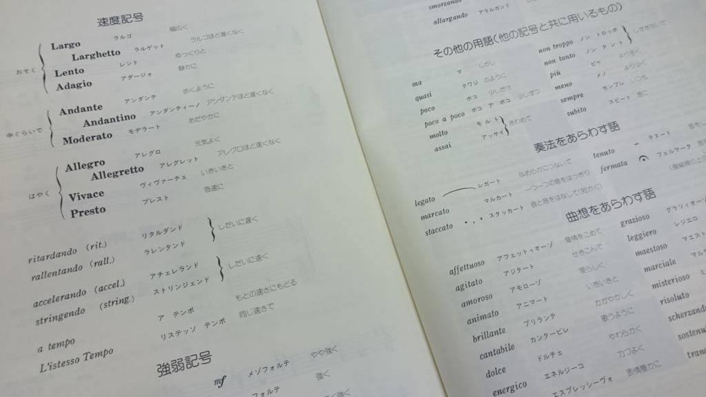 f:id:shima_c_umeda:20170128154954j:plain