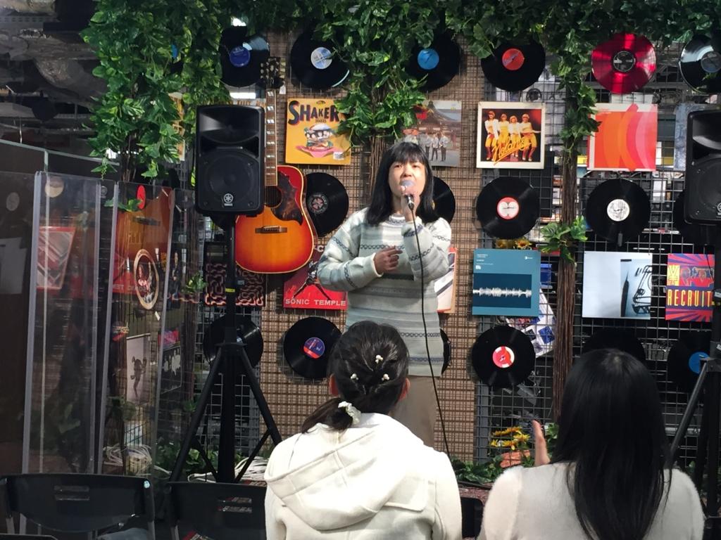 f:id:shima_c_umeda:20170204185022j:plain