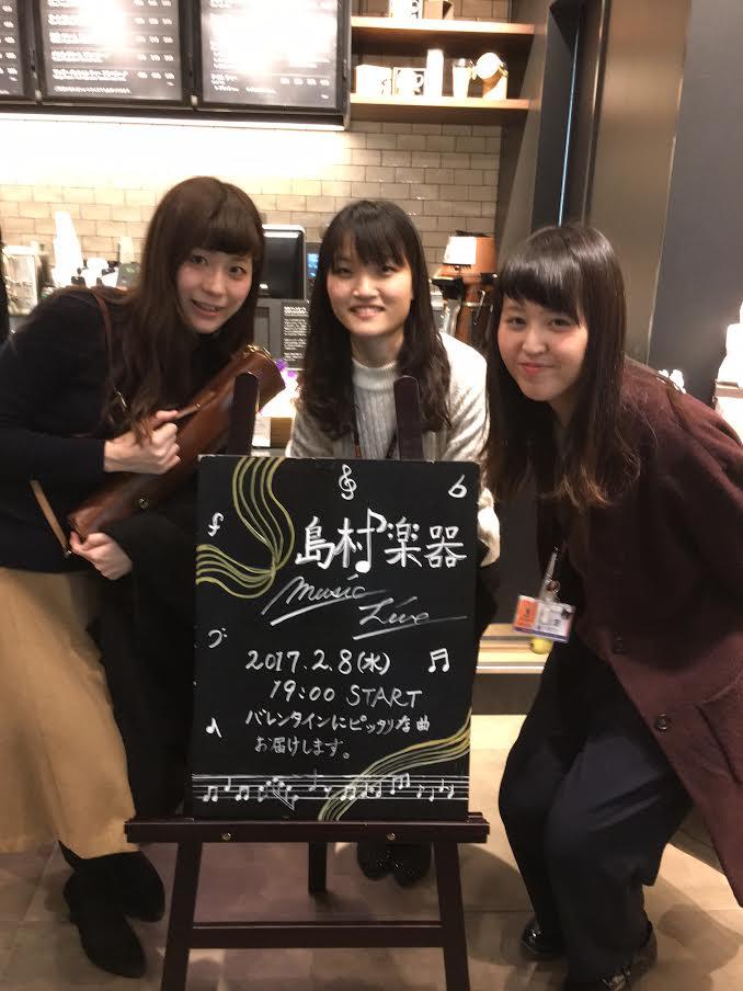 f:id:shima_c_umeda:20170213195119j:plain
