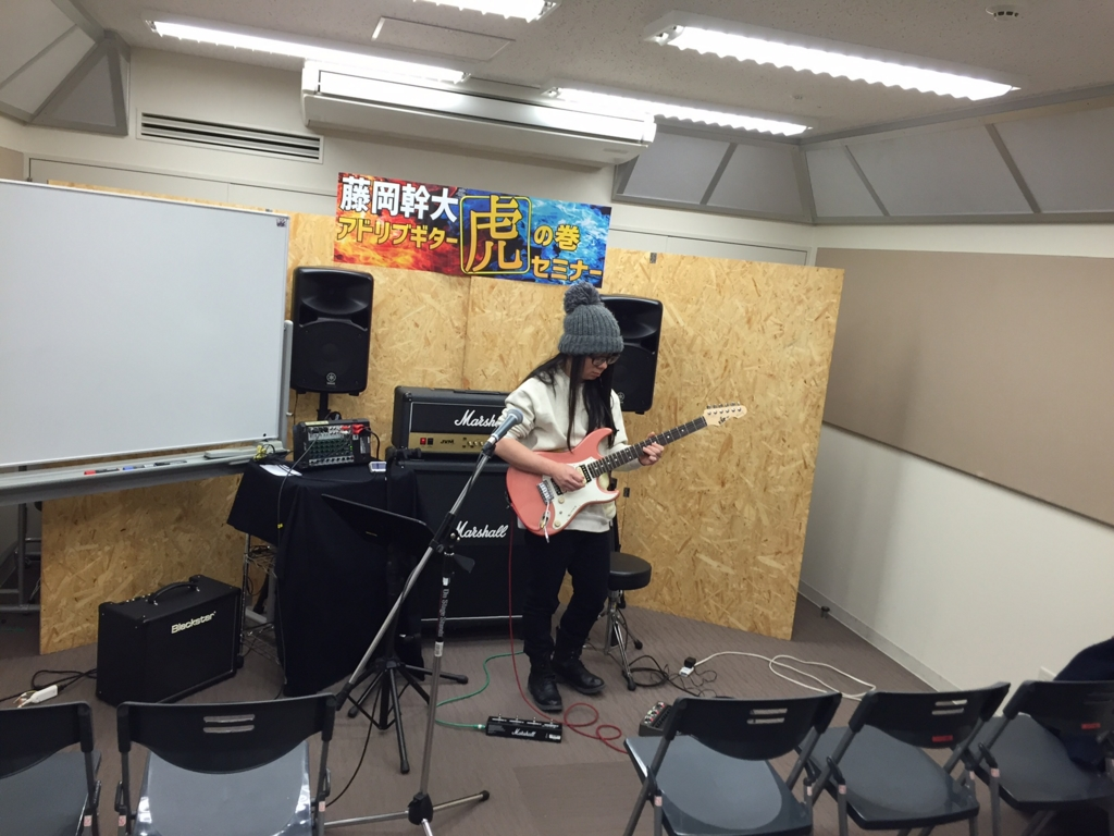 f:id:shima_c_umeda:20170217171037j:plain