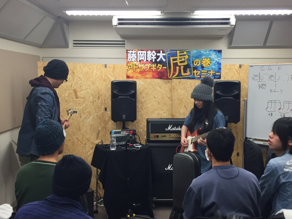 f:id:shima_c_umeda:20170217181100j:plain