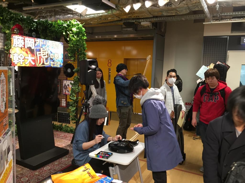 f:id:shima_c_umeda:20170217192519j:plain