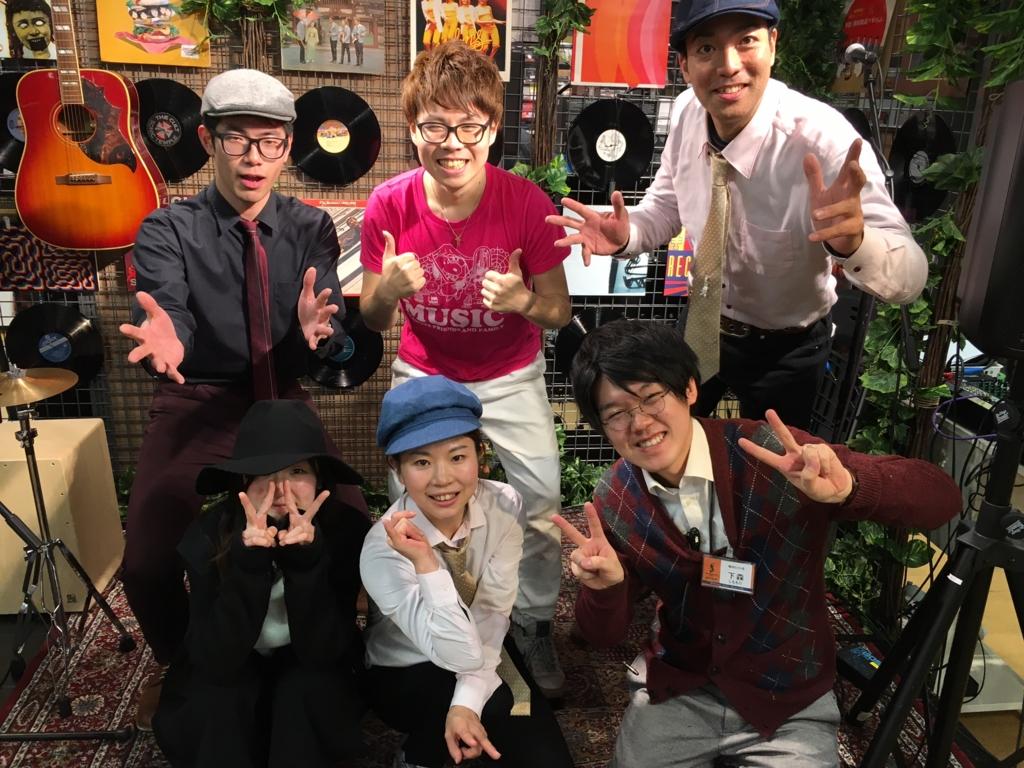f:id:shima_c_umeda:20170304174957j:plain