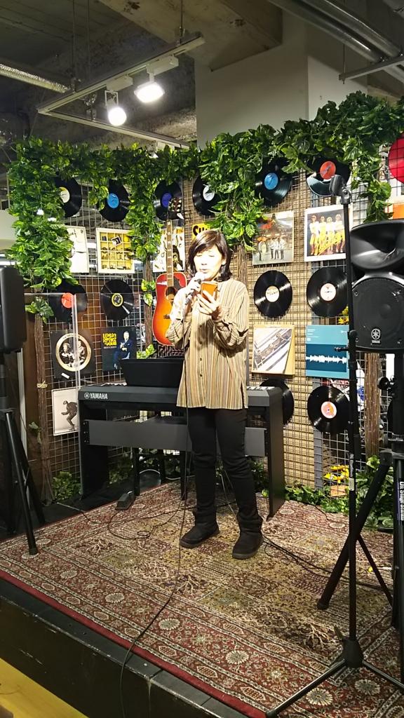 f:id:shima_c_umeda:20170305180411j:plain