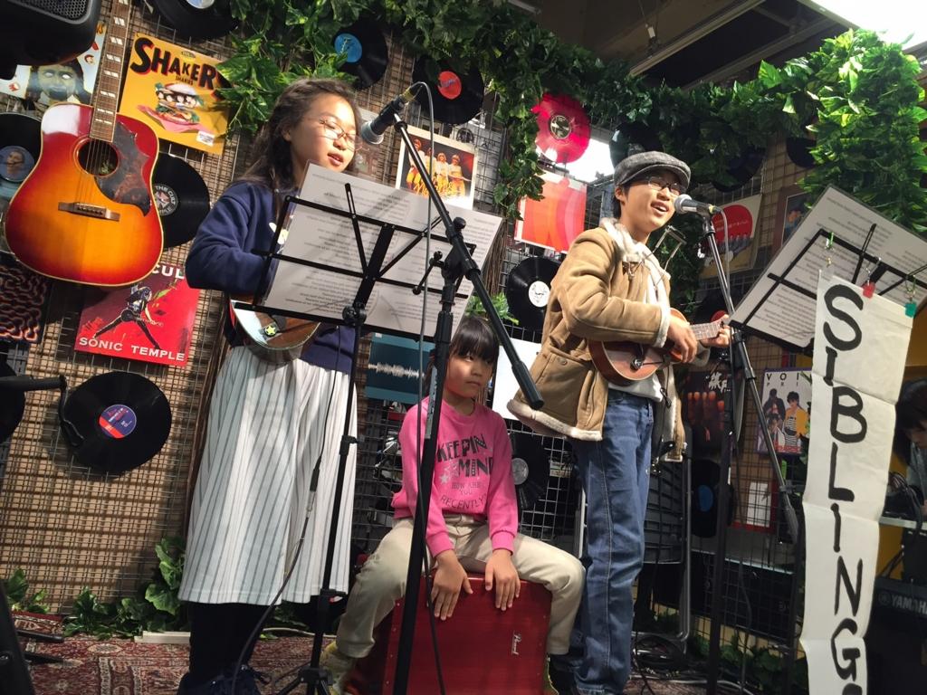 f:id:shima_c_umeda:20170322222642j:plain