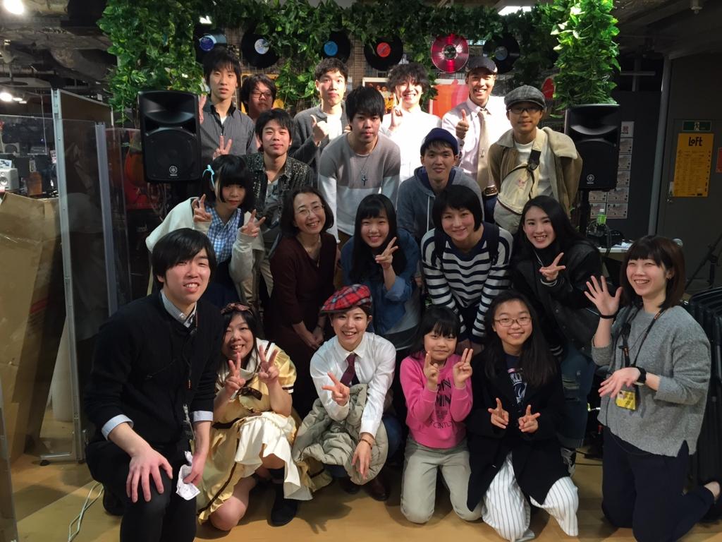 f:id:shima_c_umeda:20170322223109j:plain
