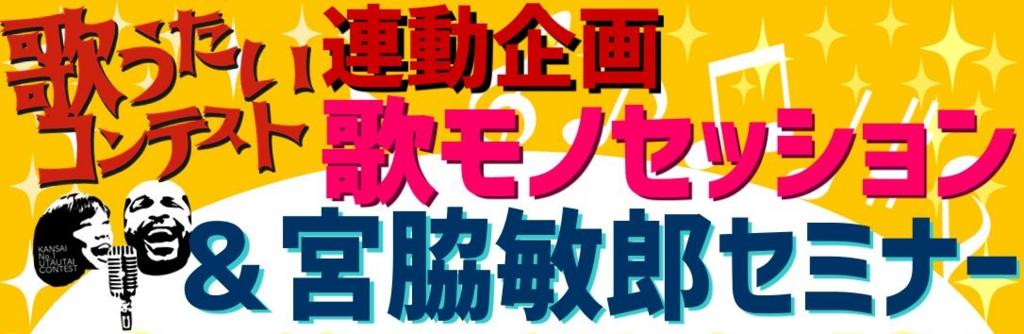 f:id:shima_c_umeda:20170325172036j:plain