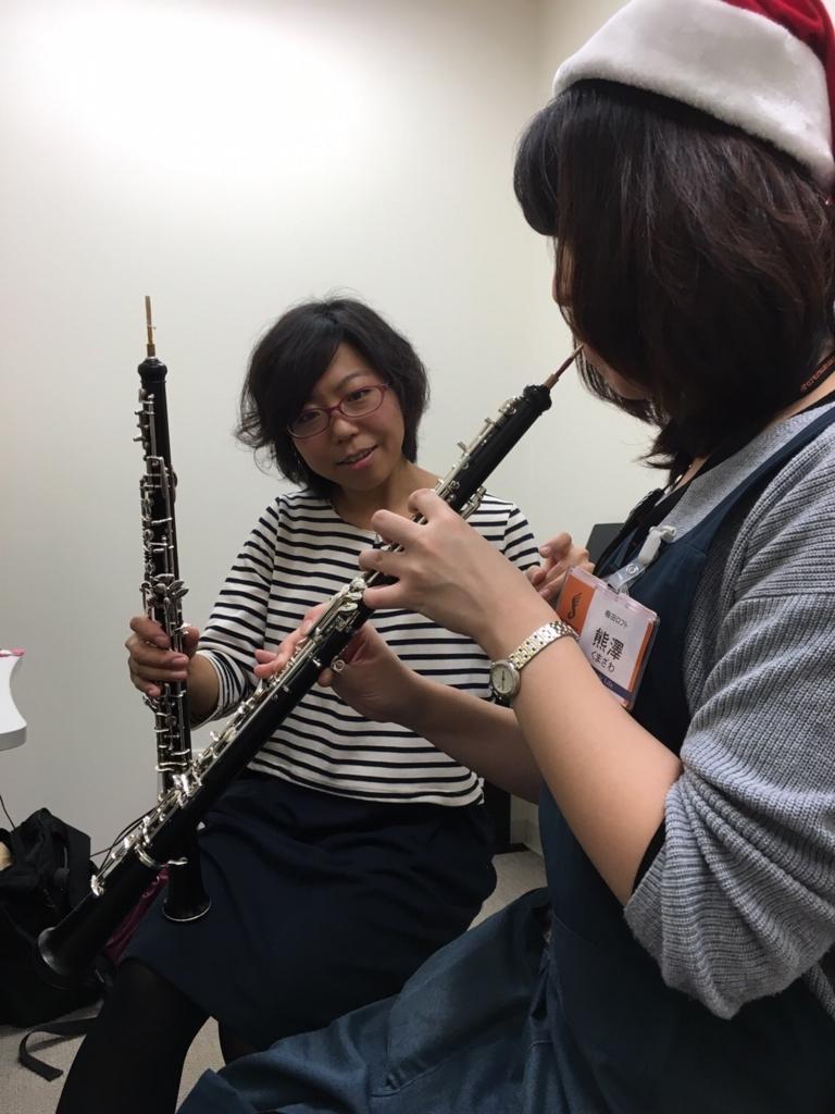 f:id:shima_c_umeda:20170331194522j:plain