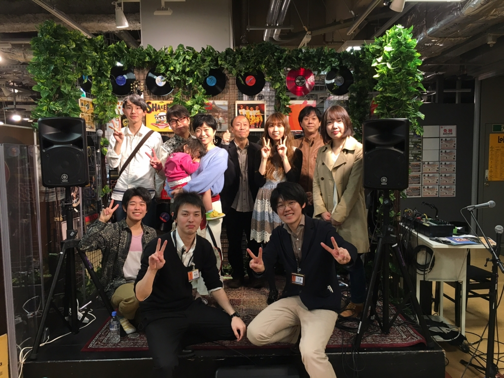 f:id:shima_c_umeda:20170402212004j:plain