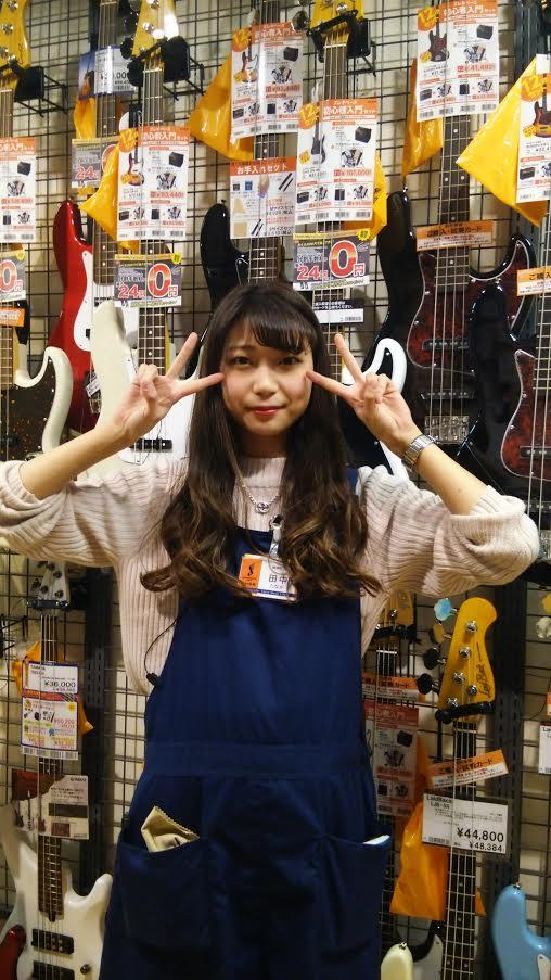 f:id:shima_c_umeda:20170403210620j:plain