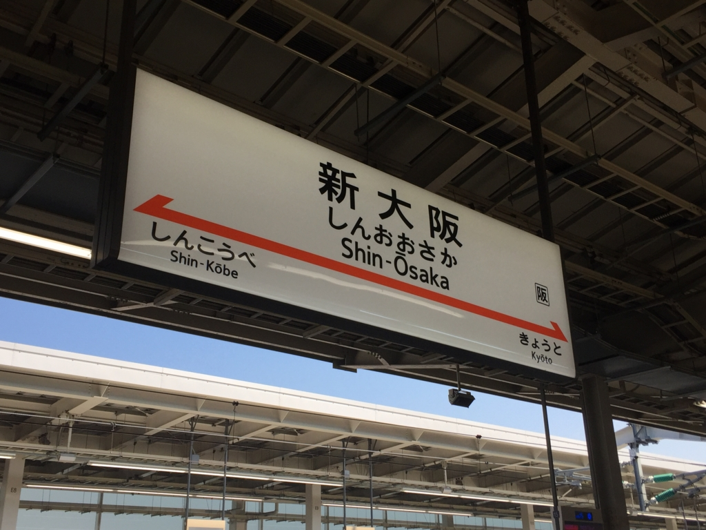 f:id:shima_c_umeda:20170411225044j:plain