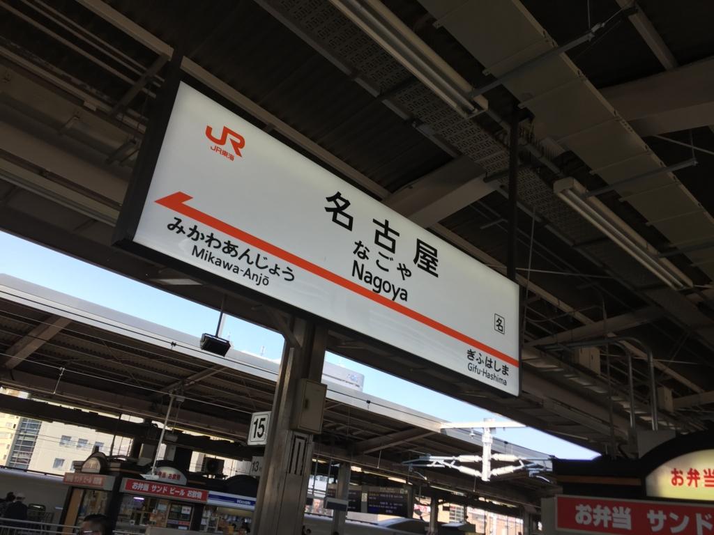 f:id:shima_c_umeda:20170411225142j:plain