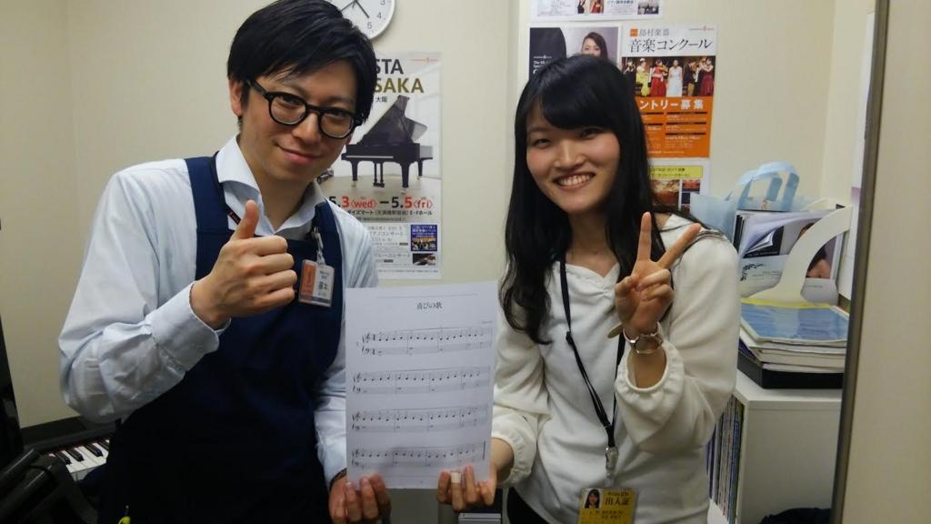 f:id:shima_c_umeda:20170419231416j:plain