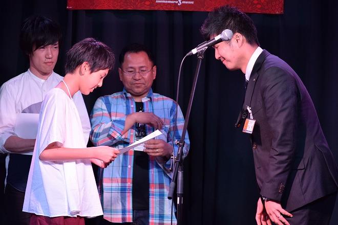 f:id:shima_c_umeda:20170509210149j:plain